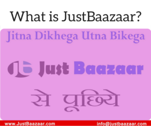 What is JustBaazaar_