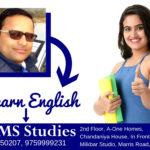 Stop Waiting Start Learning English Join TAMS Studies Spoken English Classes Aligarh