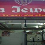 Priya Jewellers Sarafa Bazar-Gold Jewellery Old Faridabad