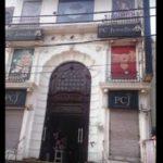 PC Jeweller-Gold Jewellery Pitampura-Delhi