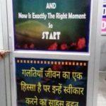 SSC Bank Coaching B S A Rd Mathura