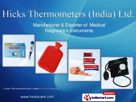 Medical Equipment Aligarh