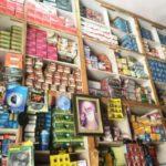 Chhabra Hardware Store Industrial Estate Aligarh