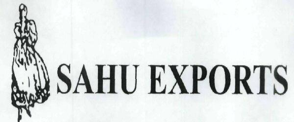 SAHU EXPORTS Hardware Industry Bank Colony Aligarh