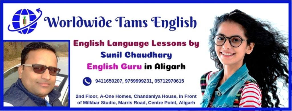 English Speaking Classes Course in Aligarh